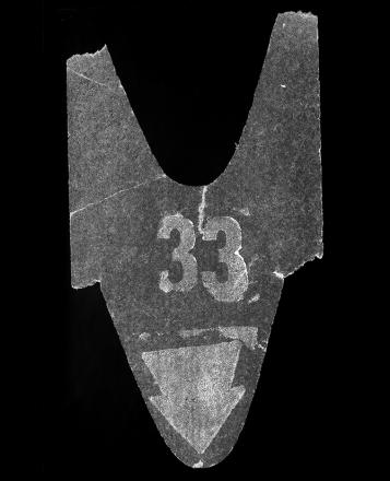 """Sin título (33), de la serie """"La Espera"""", 1995 - Objeto proyectado - Plata en gelatina - Medidas variables"""